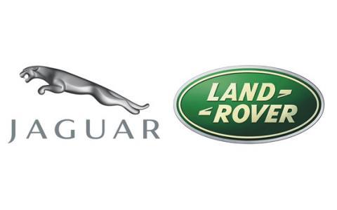 Jaguar Land Rover Começa A Erguer Sua Fábrica No Brasil