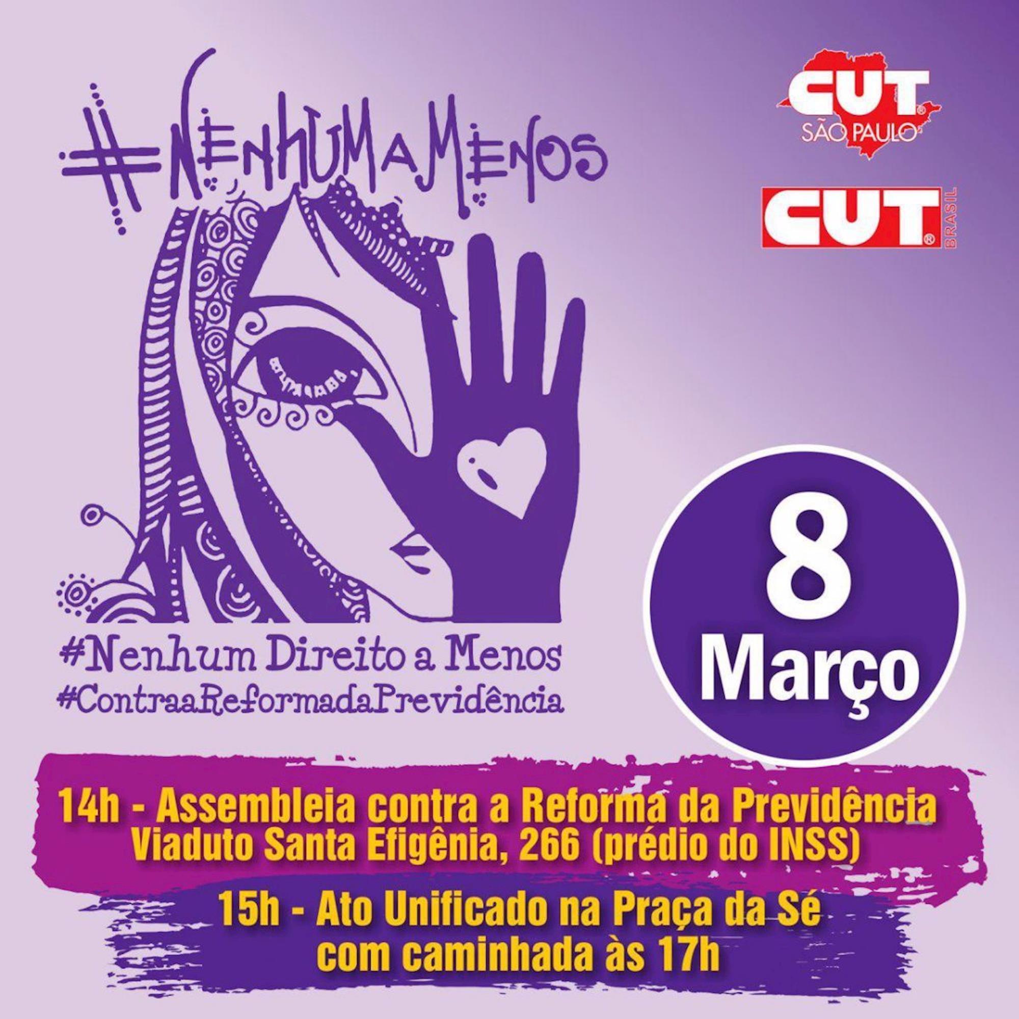 arte, 8 de março, mulher, convite, Divulgação/CUT