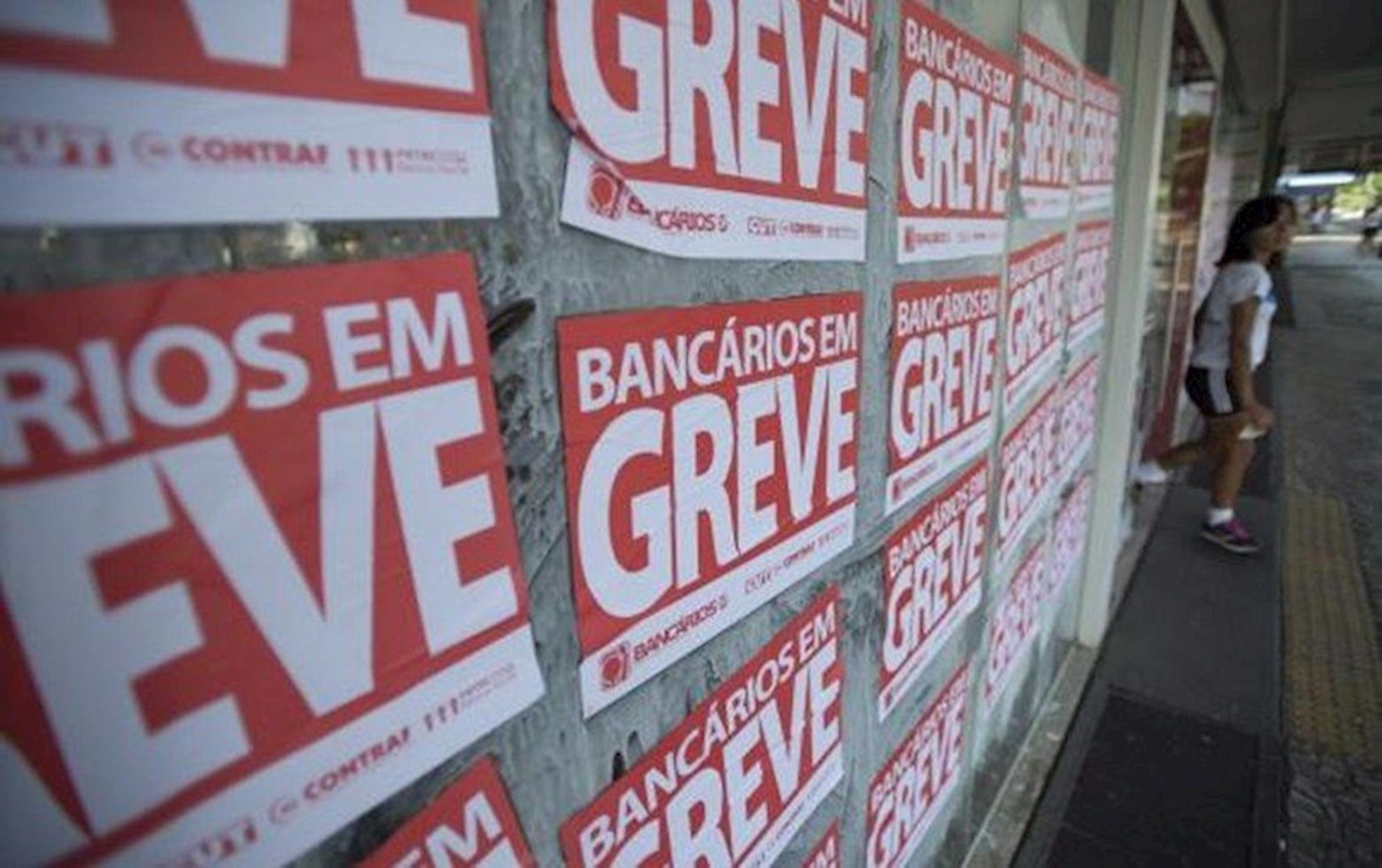 greve, terceirização, MARCELO CAMARGO/AGÊNCIA BRASIL
