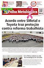 Folha Metalúrgica - Número 881