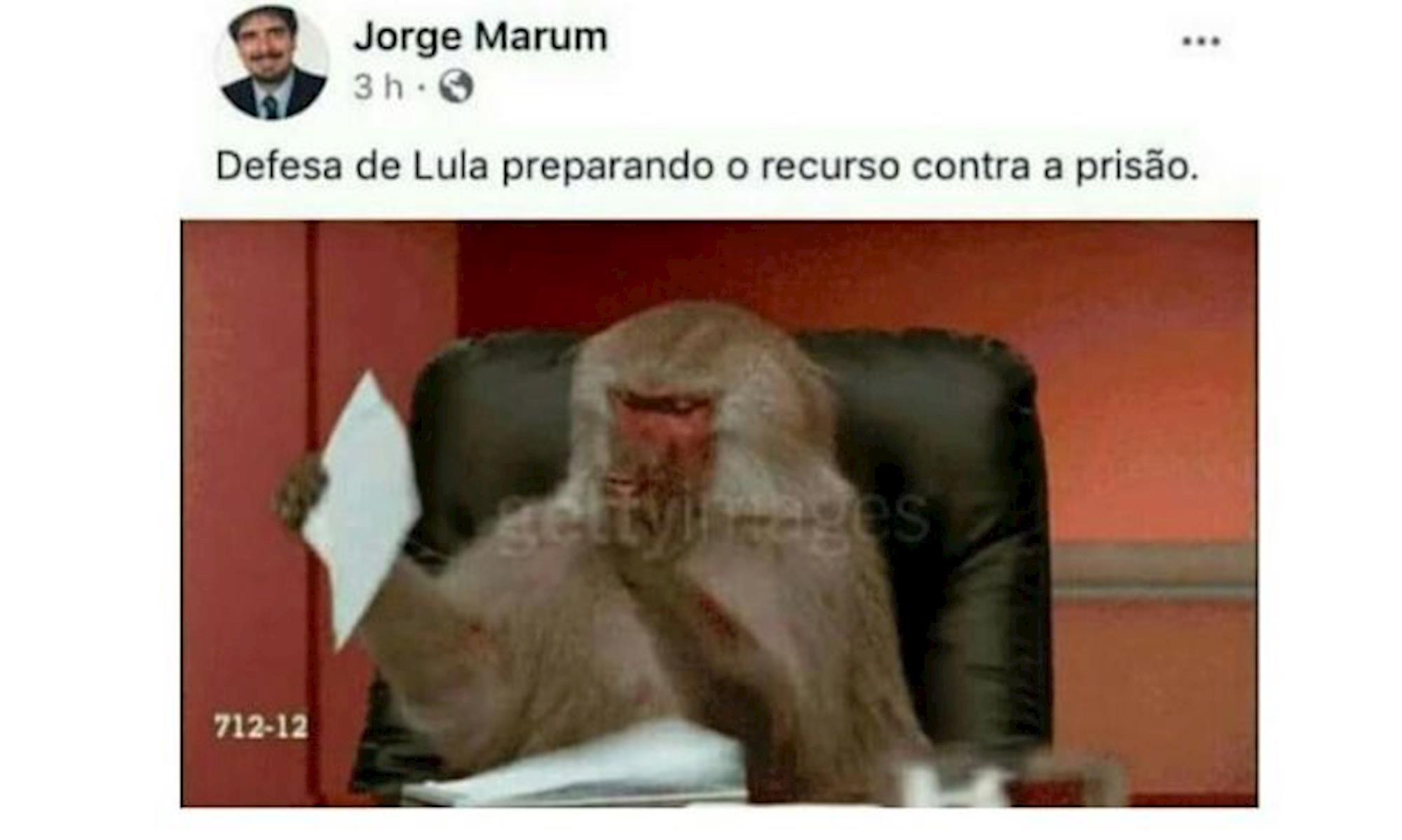 Marum, Divulgação