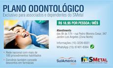 Associados do SMetal podem aderir ao plano odontológico sem carência