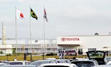 Toyota: Trabalhadores aprovam proposta de antecipação de feriados