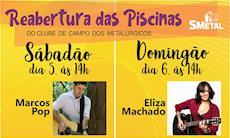 Clube de Campo do SMetal terá shows ao vivo nos dias 5 e 6 de outubro