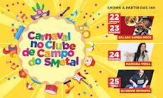 Clube de Campo do SMetal terá atrações gratuitas no Carnaval