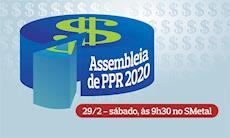 Dia 29 tem assembleia para decidir critérios do PPR 2020