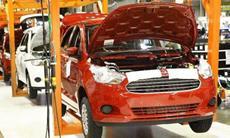 Ford anuncia fim da produção no Brasil e fechará três fábricas em 2021