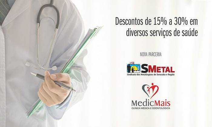 Associados do SMetal têm descontos em serviços médicos e odontológicos