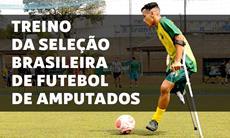 SMetal acompanhou treino da Seleção Brasileira de Futebol de Amputados